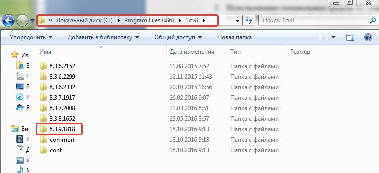 Восстановите файлы базы данных