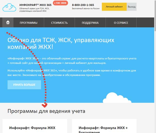 Сайт бухгалтерия ру бухгалтерское обслуживание краснодар цена