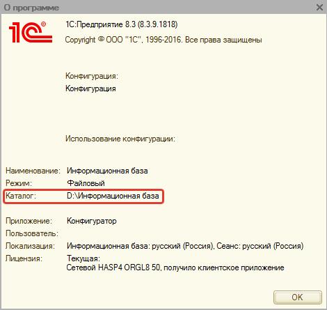 Ошибка базы данных субд файл базы поврежден 1с